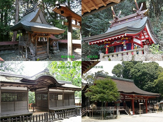 奈良の文化と芸術 奈良の神社建...