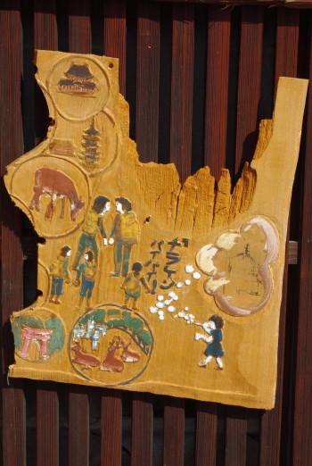木彫り2_1