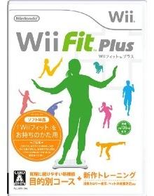wiifitpu1.jpg