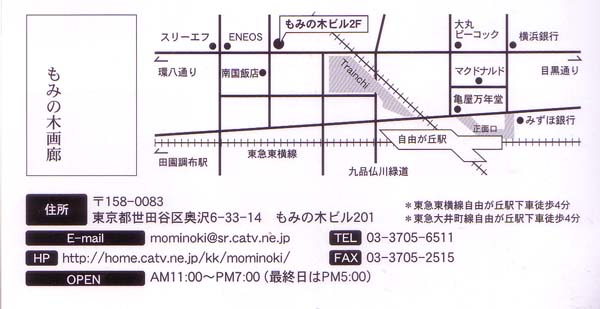 10dmb.jpg