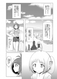 honbun 006