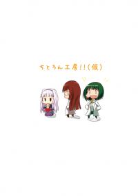 hyoushi 04