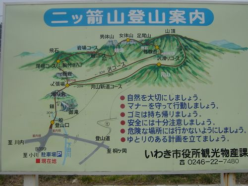2010_0111BP.jpg