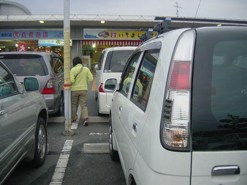 2010_0111BU.jpg