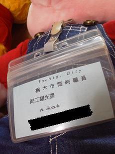 NEC_0309 (1)