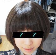 NEC_0411.jpg