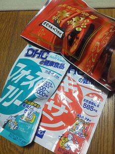 NEC_0412.jpg