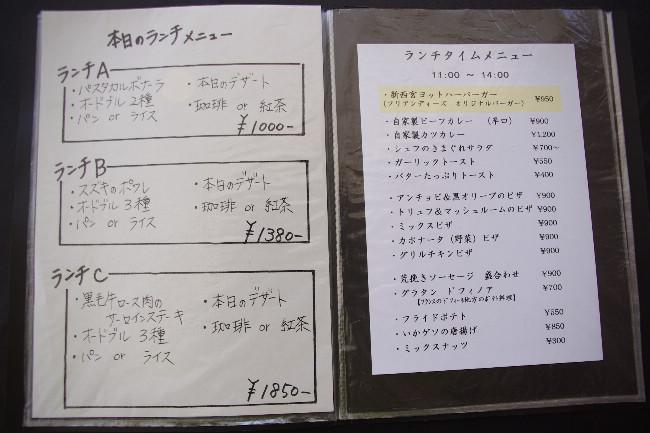 コピー ~ IMGP7962