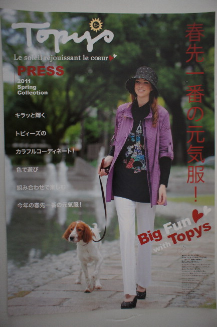 コピー ~ DSC01609