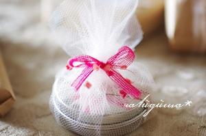 2012_0123_110515-IMGP4908.jpg