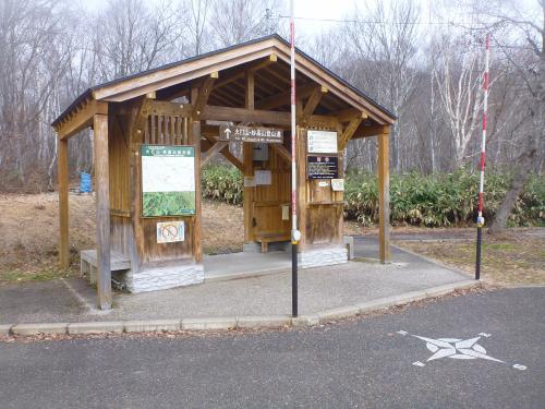 笹ヶ峰登山口