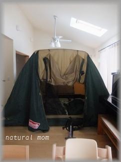 リビングでテント