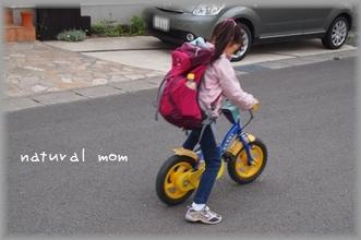 自転車が大好き♪
