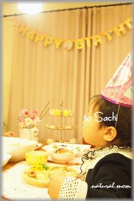 さっちゃんお誕生日おめでとう!