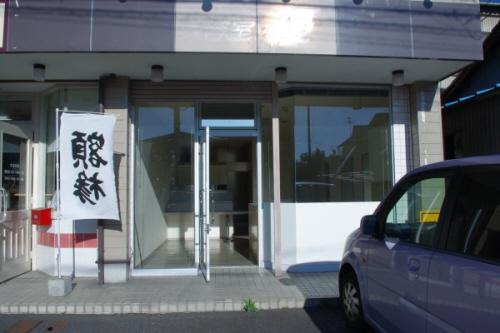 IMGP1398.jpg
