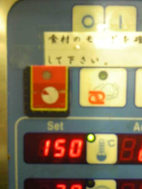 111207_135052.jpg