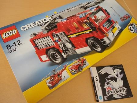 LEGO消防車2