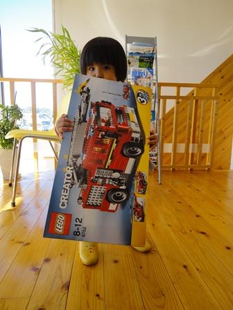 LEGO消防車1