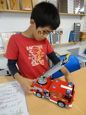 LEGO消防車3