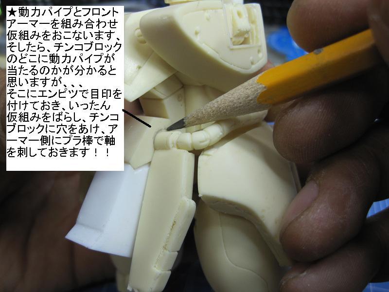 KAKA-038.jpg