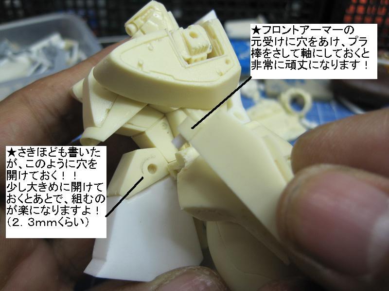 KAKA-039.jpg