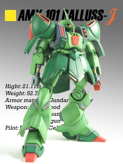 MGP-008.jpg