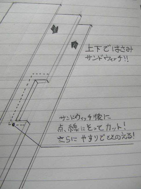 ZZ3-011.jpg