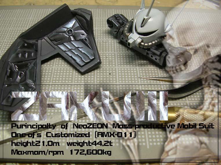 ZZ3-033.jpg