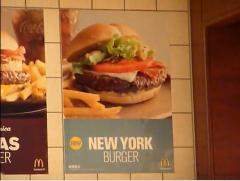 マクドの開発者が語る「ニューヨークバーガー」ってどんなもの?