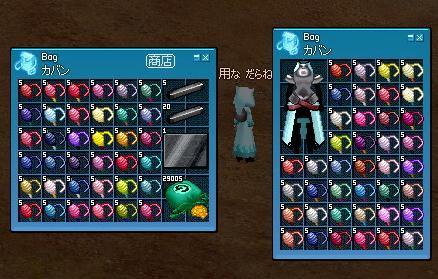 MABI1011ITO.jpg