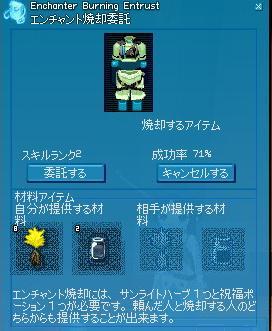 MABI1014ENSHA3.jpg