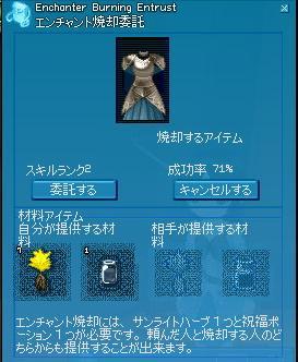 MABI1014ENSHA4.jpg