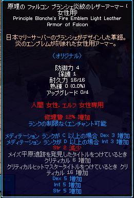 MABI1014ENSHA6.jpg