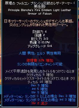 MABI1014ENSHA7.jpg