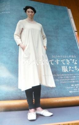 スタイルbook