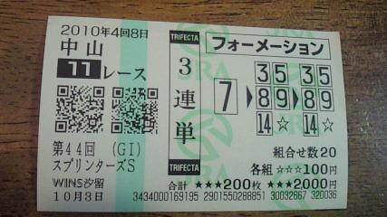 201010132231000.jpg