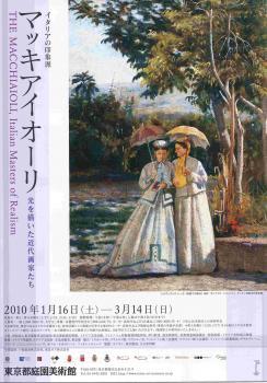 マ1-23-2010_001