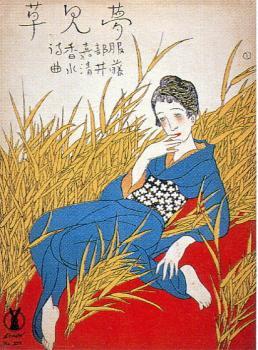 竹1-24-2010_007