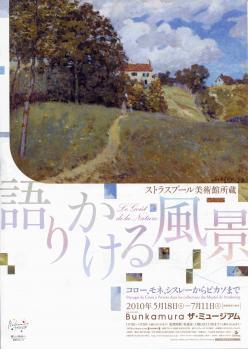 風5-22-2010_002