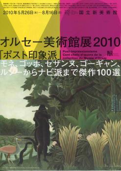 オル6-15-2010_001