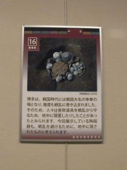 江戸0105