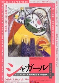 シャ7-2-2010_001
