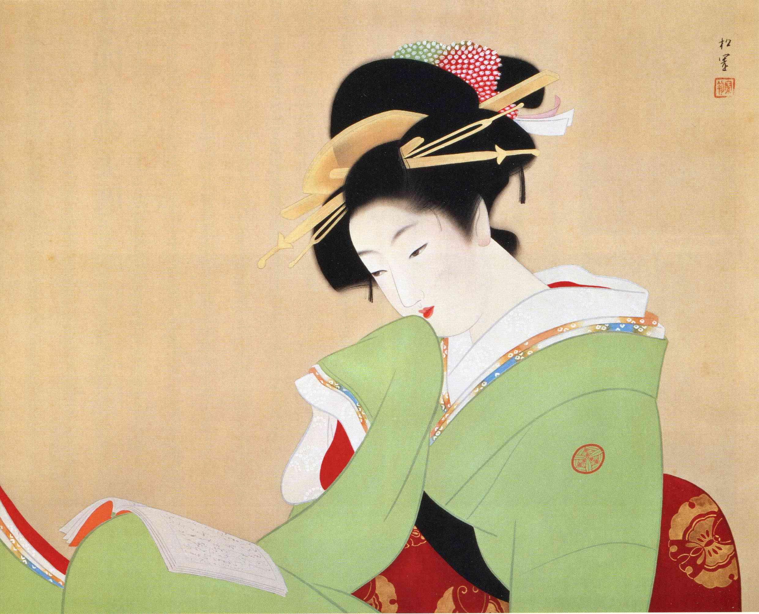 猫アリーナ [日本画に見る四季 ...