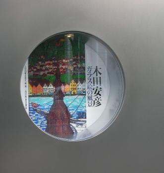 木田0003