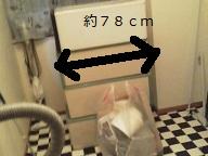 2011091109090001.jpg