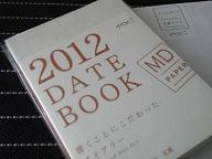 2011091214300000.jpg