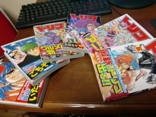 toriko_convert_20091008005124.jpg