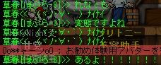 Baidu IME_2012-4-2_12-30-52