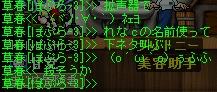 Baidu IME_2012-4-2_12-31-47