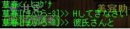 Baidu IME_2012-4-2_12-35-51